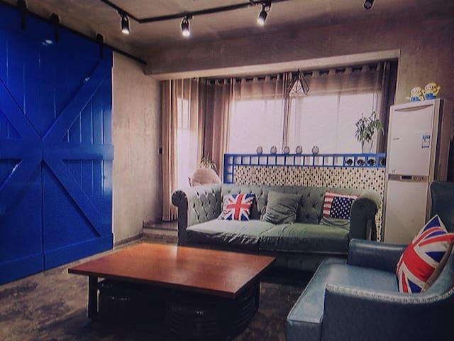 Qian Qian family apartment - CN - House