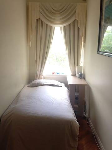 2km CITY, PRIVATE BED own space! - Abbotsford - Talo