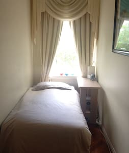 2km CITY, PRIVATE BED own space! - Abbotsford - Haus