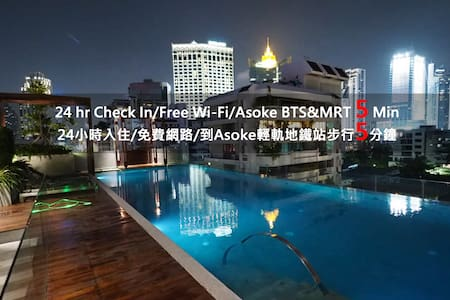 Super COZY 1BR PLUS!Sukhumvit BTS/MRT@Asoke/NANA - Bangkok