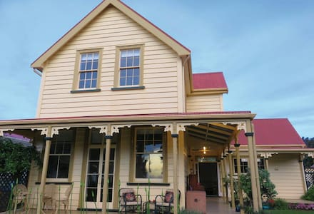 Larimar Retreat B&B - Garden & Park - Thames - Villa