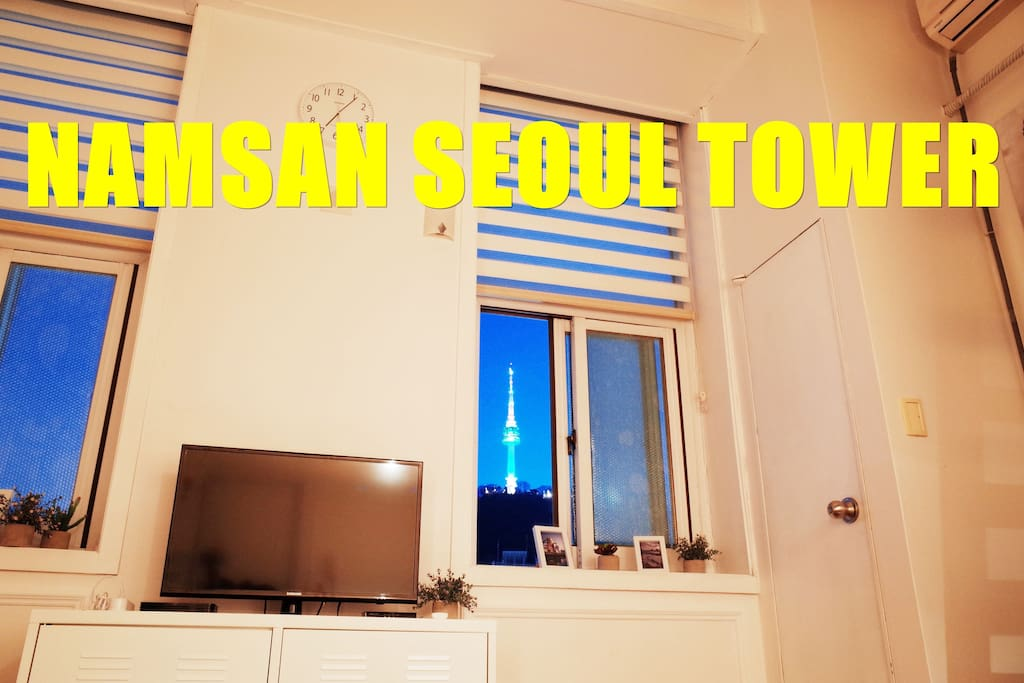You can see the Namsan Seoul tower view from my room. This is one of the unique experiences you can have when you stay my house.
