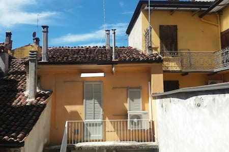 Cozy studio in the centre of Cremona - Huoneisto