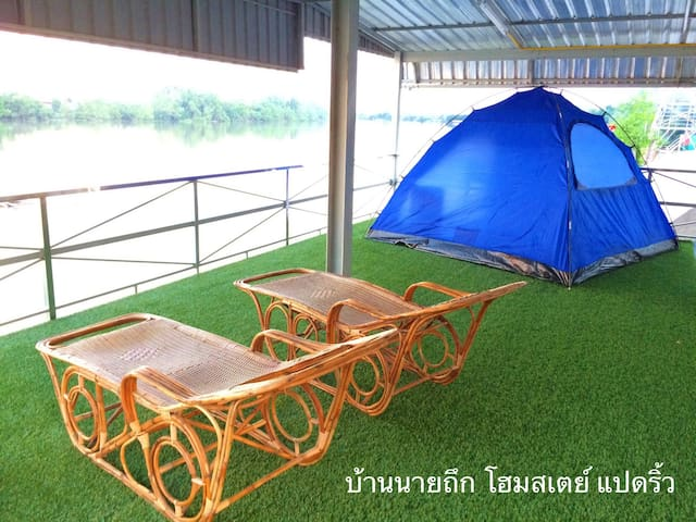 Ban Nai Tuek Home Stay Zone 4 - Khlong Na - Telt