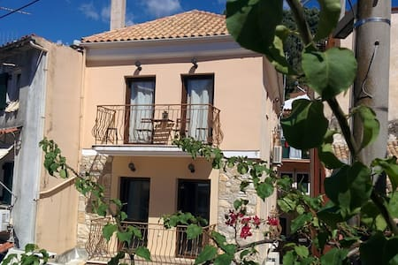 Appartment centre of Parga - Parga - Apartemen