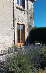 Gite for 2 in a converted Barn in the Limousin - Bessines-sur-Gartempe