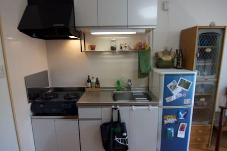 5Mins from Utazu Station FREE WIFI - Apartment
