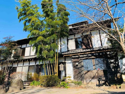 築130年の古民家喫茶&ゲストハウスIRORI場~男女混合ドミトリーのご予約はこちらから~