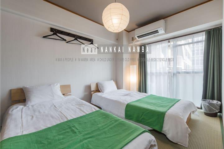 Near Nankai Namba sta.Large 303 - Osaka shi, - Apartamento