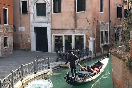 Accogliente Appartamento a due passi da San Marco - Velence