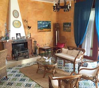 Villa Del Carrubo, 2 passi dal mare - Tonnara di Bonagia - Casa