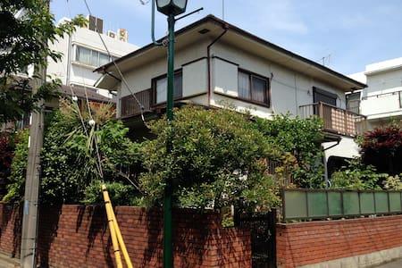 Chalet ookurayama - Kōhoku-ku, Yokohama-shi - Hus