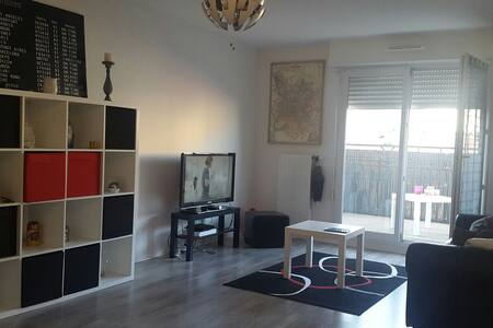 beautiful apartment 46m2 / Disney CDG  Paris - Apartment