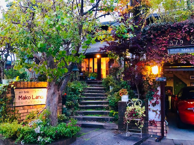 ガーデンハウス Mako LAND