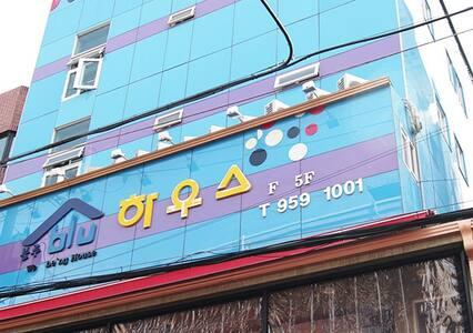 bluehouse5 - Dongdaemun-gu