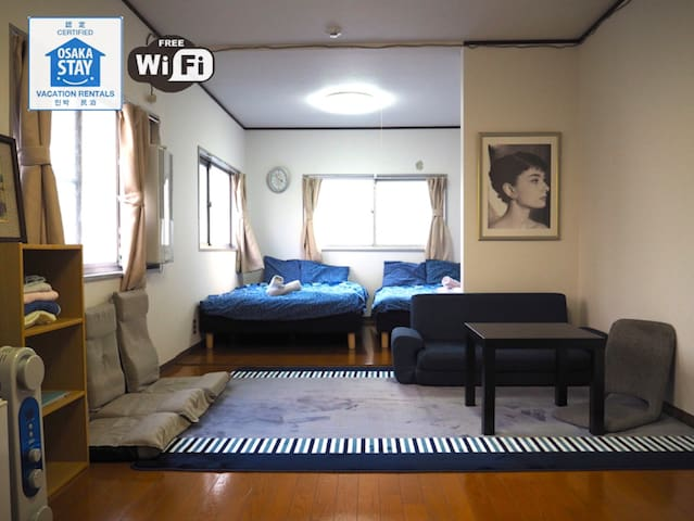 【Official & Safty】5min Namba★BEST ACCESS★FREE wifi