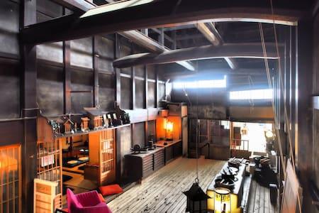 NARAMACHI HOSTEL & RESTAURANT - Nara-shi - Дом