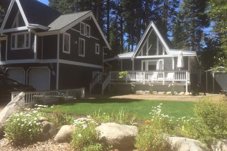 il fiore. the flower. sunny, central, location! - Tahoe City