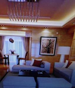 langmandushi - leimen - Lejlighed