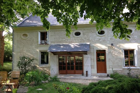 LE MOULIN DE RASLAY - Raslay - Bed & Breakfast