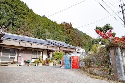 Rural people living in Japan
