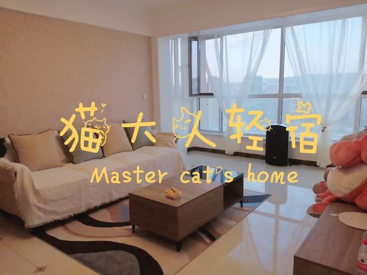 【猫大人轻宿】90平米两室一厅,大床房,邻近高铁站,位置主干道,交通非常便利,步行黄河边只需10分钟