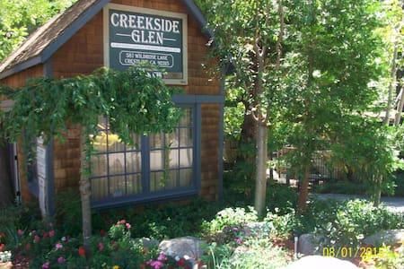 Creekside Glen Firefly Bungalow - Egyéb