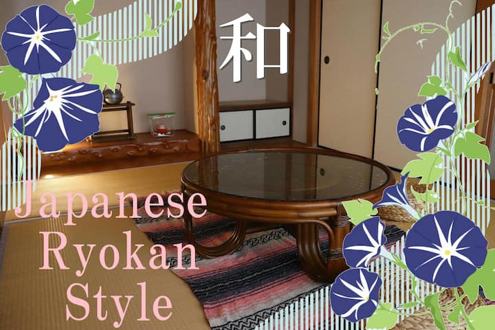 Japanese Ryokan style / 3 guests / Room③