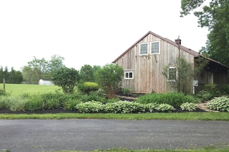 """Hickory House"" Country Cottage on 5 acres - Woodbine - Banglo"