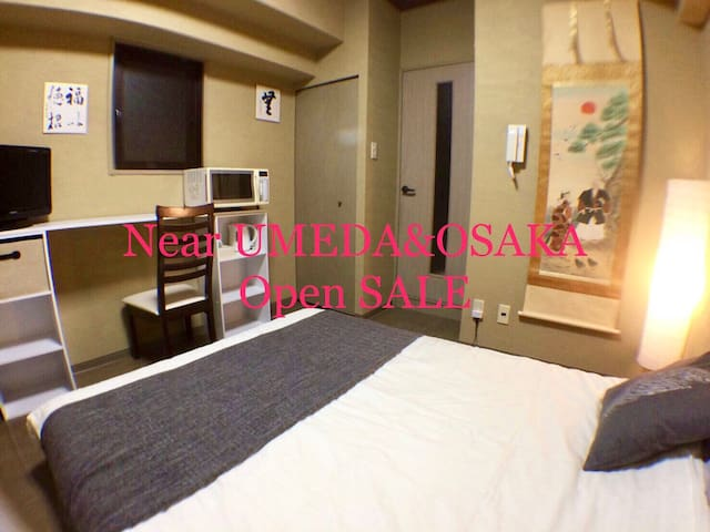 508 OSAKA&UMEDA St.10Min+MobileWi-Fi - Kita-ku, Ōsaka-shi - Apartment