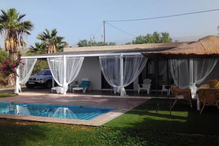 IN OFFER!! CLOSE TO THE SEA. Villa Cassis. - アデヘ - 別荘