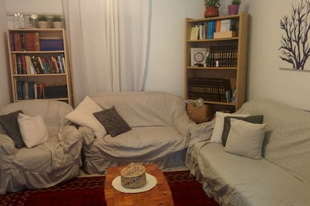 lovely apartment in central location - 贝尔谢巴分区(Be'er Sheva) - 公寓