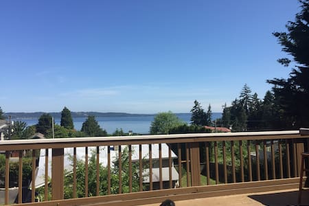 Private with amazing views - Tacoma - Apartment
