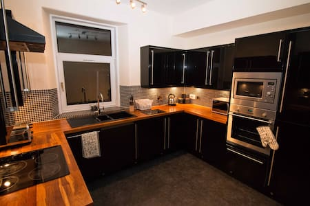Stylish and spacious two bed in the West End - Aberdeen - Apartamento