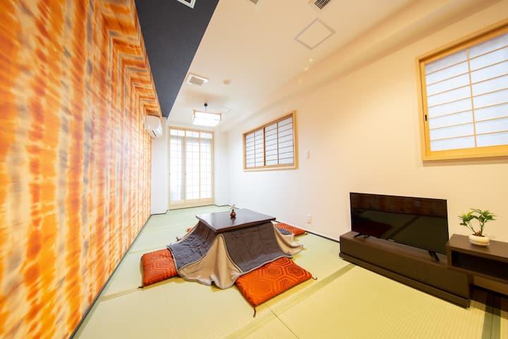 < B&B> Modern Japanese style house. [Wifi, max10]