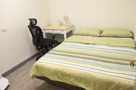 C    MRT walking 7mins_Double private room with AC - Banqiao District - Lakás