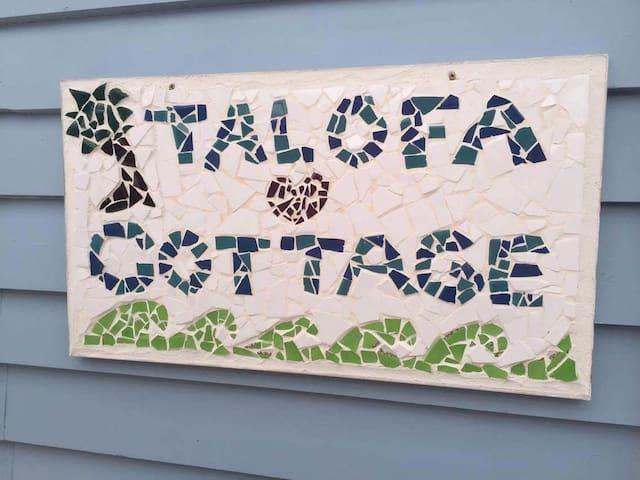 Talofa Cottage, Palm Beach, 2 min walk to beach