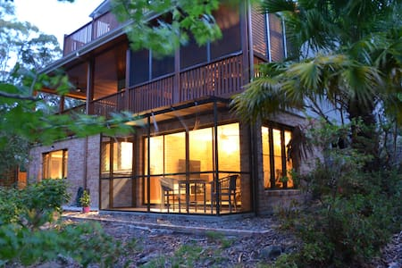 Matariki - beach and bush hideaway at Arakoon - South West Rocks - Apartament