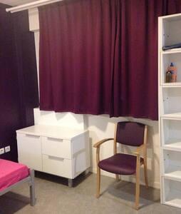 Studio sympa amiens - Amiens