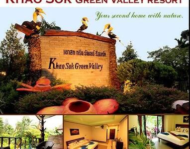 Khao Sok Green Valley Resort - Bed & Breakfast