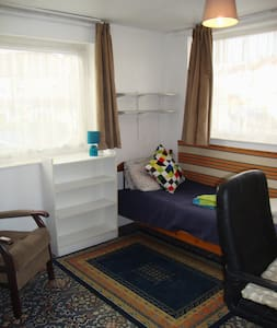 single room - Bristol