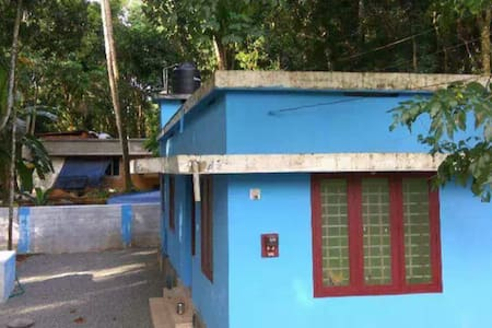 Stay where you dream is a sound dream - Ernakulam - Haus