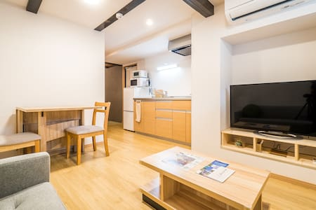 Best location! Japanestay Apartment Hotel Room 1