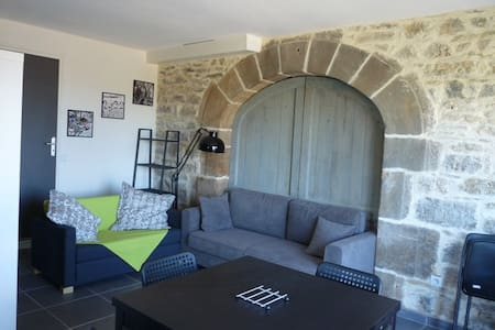 Gîte à la ferme de Mirande proche de Rocamadour - Queyssac-les-Vignes - 公寓