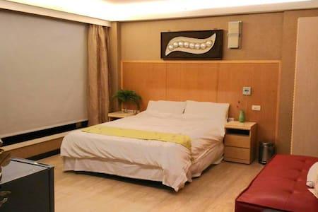 ZhuWei MRT 5min  finely stylish Suite - Tamsui District - Apartamento