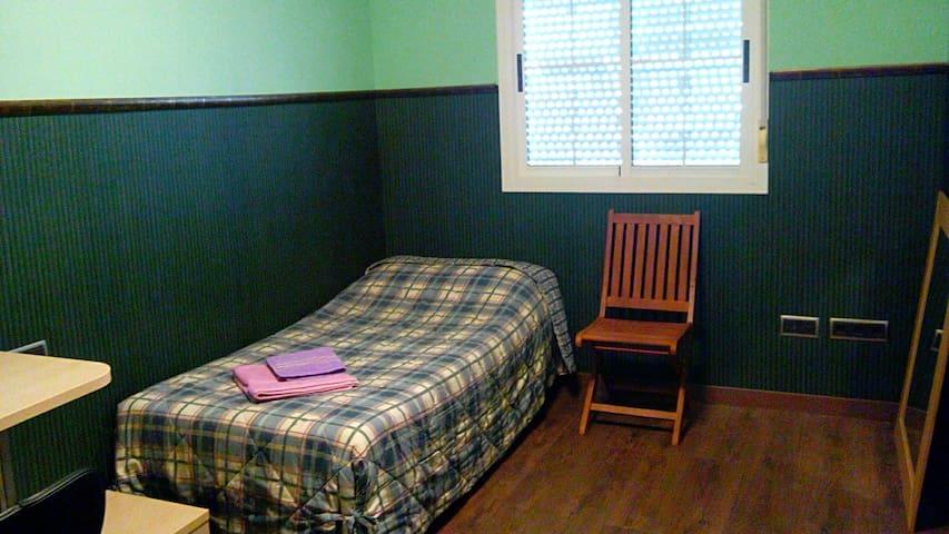 Милая комната в Агуадулсе, 2й этаж таунхауса