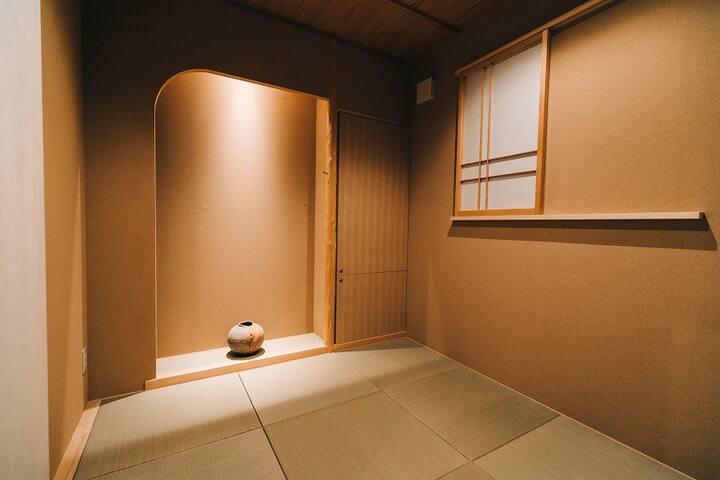 Single Tea Room