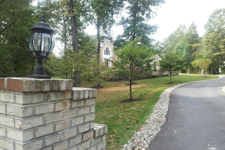 Have your event in a Prestigious  7500sf+ Mansion - Brookeville - Rumah