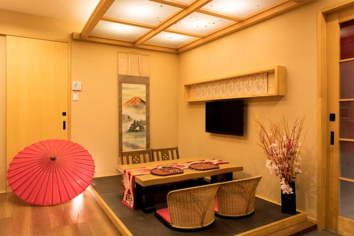 ARASHIYAMA【Ground Floor】