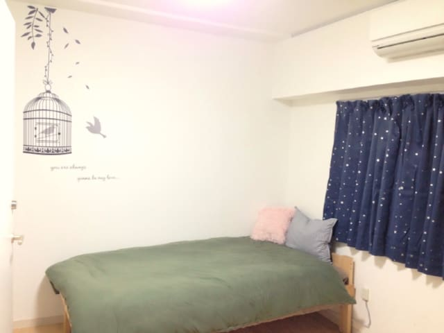 Near Shinjuku! 2 br & 4bd + Kitchen Good bz & trip
